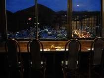 夜景のきれいなレストラン 「花梨」