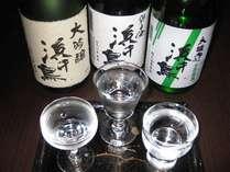 【地酒を呑んで釜石を応援】 ☆浜千鳥飲み比べ☆ ご当地プラン