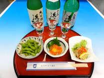 今夜はぐびっと日本酒を 【釜石の地酒、浜千鳥を3種類味わう】☆おつまみ3点セット☆ちょい呑みプラン