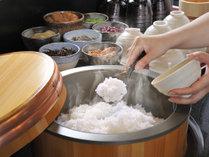 ◆リモネ朝食◆朝ごはんはおいしい白米から!リモネのお米は毎日、自家精米。