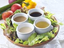 ◆リモネ朝食◆自家製ドレッシング(フレンチ、マヨネーズ、和風ノンオイル、胡麻)