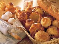 ◆リモネ朝食◆ベーカリーシェフ厳選の愛情たっぷりブレッド