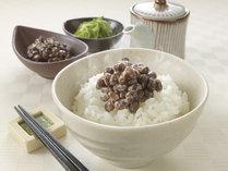 ◆リモネ朝食◆わさびで食べるこだわりの黒千石納豆。粘りが少なく、食べやすい納豆です。