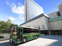 <<事前予約制>>USJ】まで直行バスで楽々♪ホテルHPまたはお電話(06-6448-1121)でお早目にご予約ください!