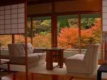 紅葉を満喫♪ 晩秋の彩りプラン