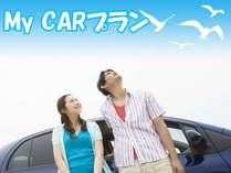 *【MyCARプラン】お車でお越しの方へ!湯沢の自然の中、快適なドライブ旅行をお愉しみください。