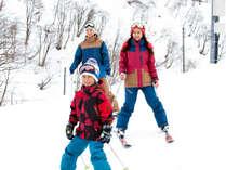 *【スキー】<NASPAスキーガーデン(12~4月頃迄/徒歩0分)>家族で楽しむスキー専用ゲレンデ。