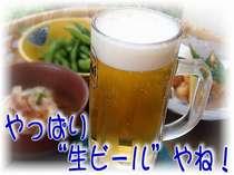 生ビール1杯とおつまみ3品がついた納得のセット,愛媛県,ターミナルホテル東予