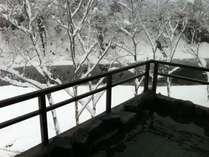 【露天風呂】雪見露天