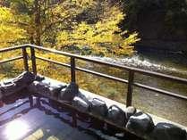 ■秋の紅葉露天風呂