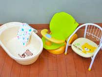 赤ちゃん用お風呂セット