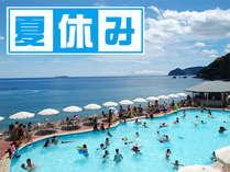 【夏休みタイムセール】イベント盛りだくさんの夏を満喫!お部屋タイプおまかせで夏休みがとってもお得!