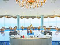 太平洋を一望する180度ガラス張の優雅なラウンジで10種のドリンクサービス♪[9:00~17:00]