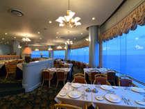 【レストランボヌール】180パノラマビューのレストランで優雅なディナータイムを…