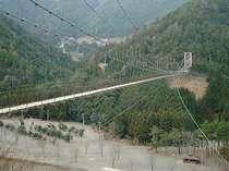 日本一長いつり橋「谷瀬の吊橋」宿より車で50分