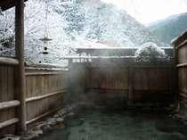 人気の貸し切り温泉癒しの湯