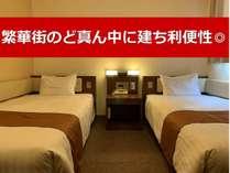 静岡県随一の繁華街「呉服町」に建ち、飲食店が軒を連ねる「両替町」の脇に建つ利便性抜群のホテル