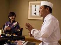 【餐火讃花】全国技能グランプリ優勝の武田調理長が心を込めたお料理を提供致します。