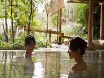 【花てらす】うるみ野:季節毎の野趣を愉しむ露天風呂