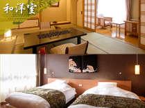 ◆特別室‐らくわ和洋室◆和室10帖+ベッドルーム+バス+洗浄機付トイレ