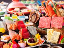 【レストラン食‐グレードUP会席】上質な食を楽しみたい方へ。自慢の宝楽焼きを豪華メニューに♪
