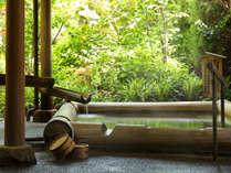 ■1F花てらす■澄んだ空気に木々や草花の香り。四季を間近に感じることのできる贅沢な露天風呂。