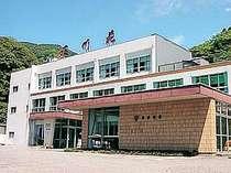 国民宿舎 玉川荘