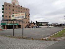 無料駐車場(40台)※国道13号線に面し、山形、東根、仙台、庄内にはアクセスバツグン