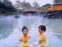 西の河原露天風呂,100畳の広さ