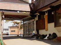 一田屋旅館◆じゃらんnet