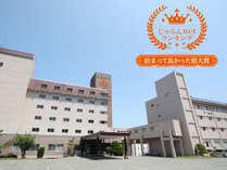 男鹿ホテル外観(ア)
