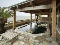 *【1階露天風呂】風光明媚な奥浜名湖の絶景をご堪能ください♪