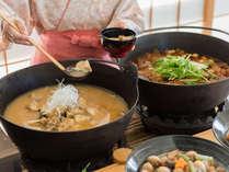 *【朝食一例】採れたて野菜を具にしたアツアツのお味噌汁