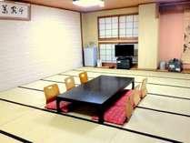 和室20畳の広いお部屋