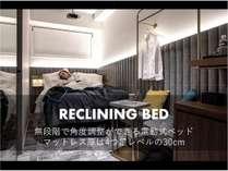 無段階で角度調整ができる電動式ベッド マットレス厚は4つ星レベルの30cm