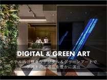 ホテル内は様々なデジタル&グリーンアートで ゲストのご滞在を豊かに演出