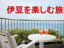 <9/15~18限定>9月の3連休を楽しむ連泊、訳ありプラン(夕朝食付き)