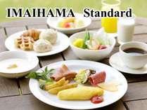 伊豆今井浜東急ホテルの朝食付きの基本となるプランです。