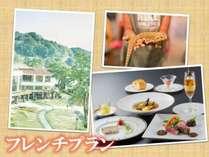 【8/5~8/14・カード決済限定】<フレンチ>海まで0分!サマースペシャルプラン(夕朝食付き)