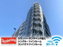 ◆外観◆JR山手線「神田」駅 徒歩 約5分 /都営地下鉄新宿線「岩本町」駅 徒歩 約3分