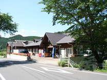 四万十川の駅 カヌー館◆じゃらんnet