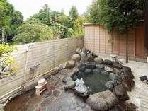 じゃらん限定◆(禁煙)一軒家貸切◆夕食は本館の個室で  庭の天然温泉掛け流しの露天風呂はお二人専用貸切