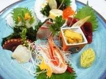 贅沢お料理プラン【1泊2食付】