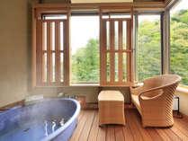 【泉遊~SENYU~洋室ツイン35平米】お風呂は展望温泉付きでゆったり♪