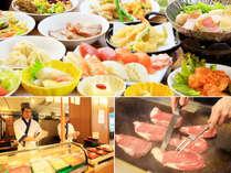 夕食バイキング 天麩羅・鉄板焼き・寿司