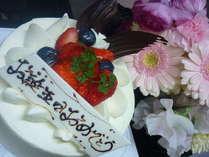 ☆★誕生日・記念日プラン★☆温泉・部屋食・貸切風呂でのんびりしよう♪
