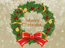 【御宿東鳳★クリスマス】ビンゴカード1枚&夕食時1ドリンク付♪クリスマス温泉ステイ