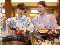 【じゃらんnet限定◆7%OFF】行楽の秋は会津旅行へ!ご夕食時1ドリンク付き★1泊2食バイキング