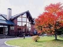 紅葉がキレイな秋の風景
