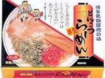 長浜ラーメン(6食入り)